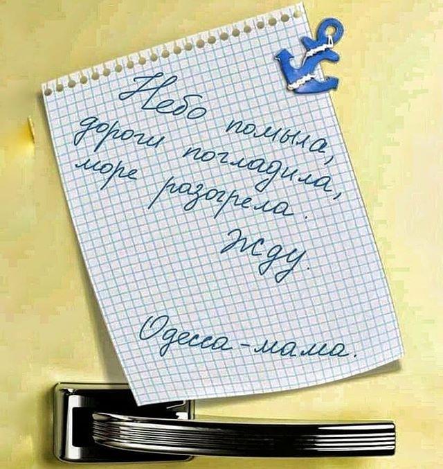 Лето Начинается Зззавтра !