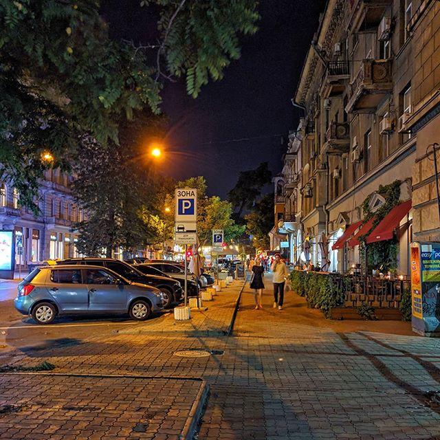 Вечерний город в июле...