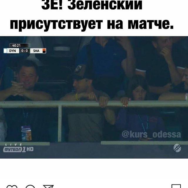 Кубок Чемпионов 2019 Футбол
