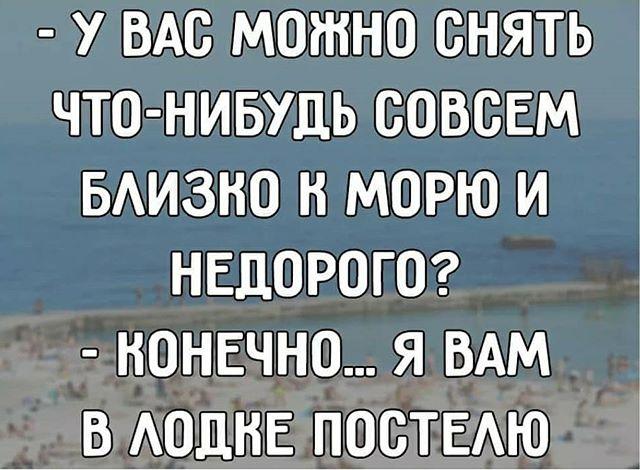 Типичный вопрос с Одесским ответом...