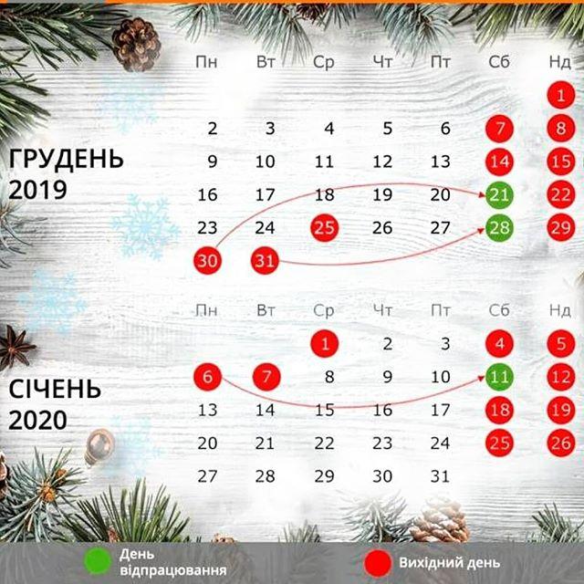 Выходные на Новый Год 2019. Успей забронировать квартиру на Новый Год