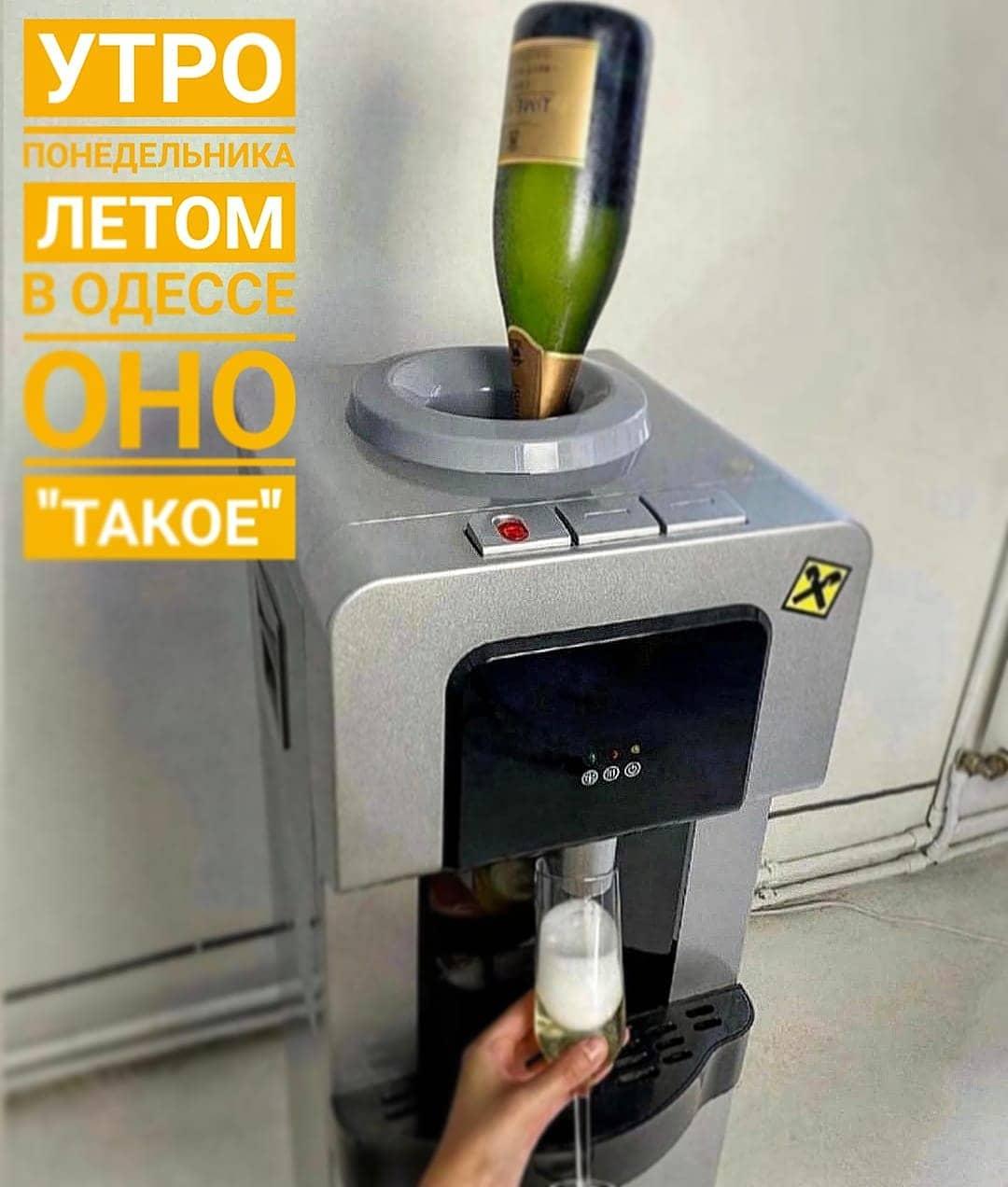 Утро в понедельник в Одессемаме Летом на Отдыхе бывает и таким...