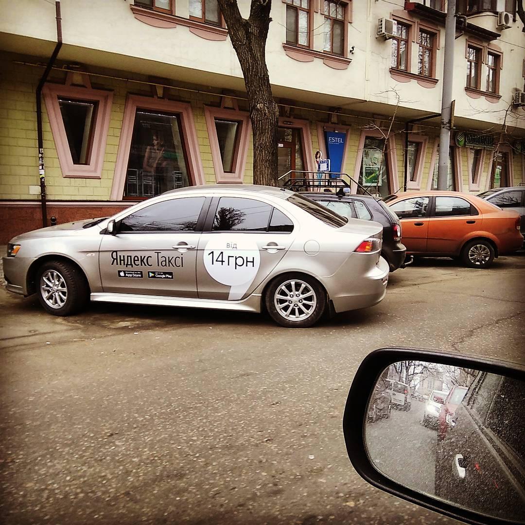 В Одессе все Замечен автомобиль Яндекс Такси