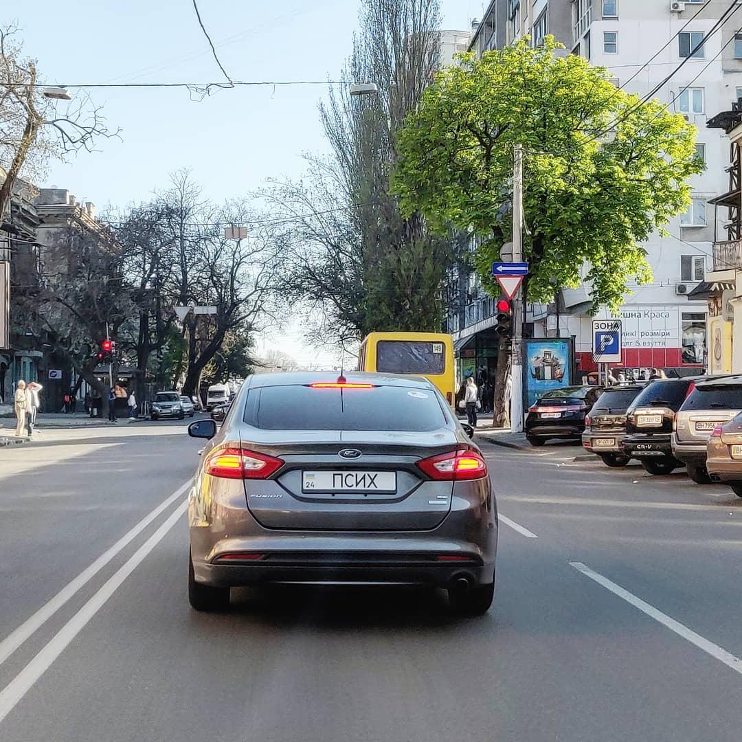 В Одессе на дорогах...
