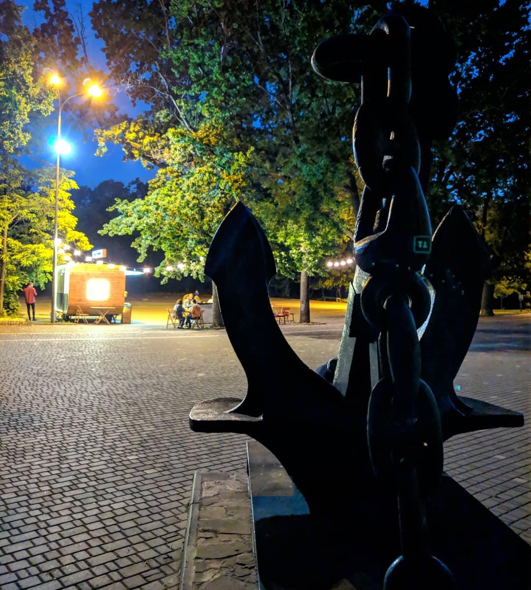 Вечерний парк Морского города