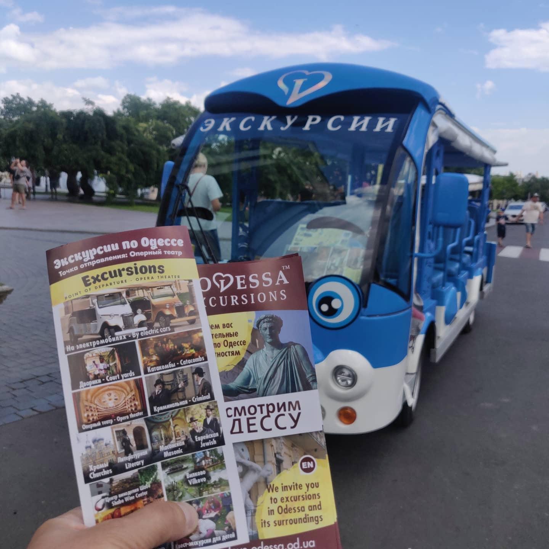 Экскурсии по городу 200 грн/час. 0963210123